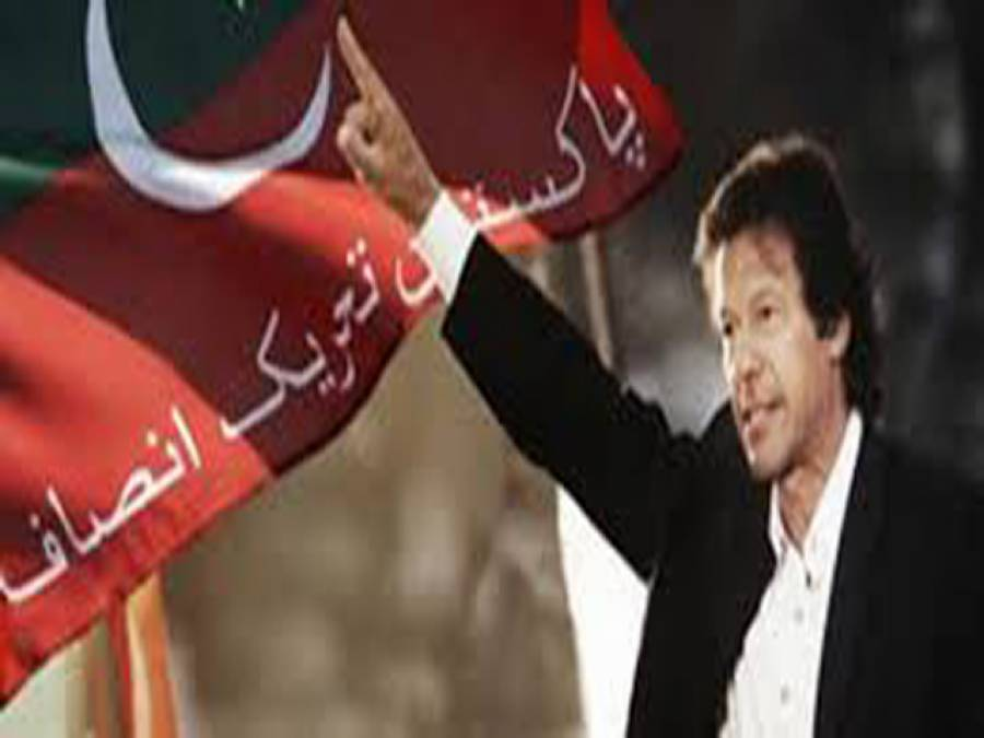 سرکس کے شیر کچھ بھی کرلیں تبدیلی آکر رہے گی:عمران خان