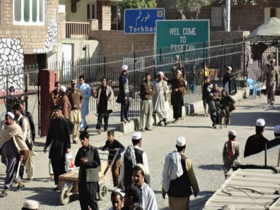 عام انتخابات کے موقع پر پاک افغان طورخم بارڈر بند رکھنے کی ہدایت