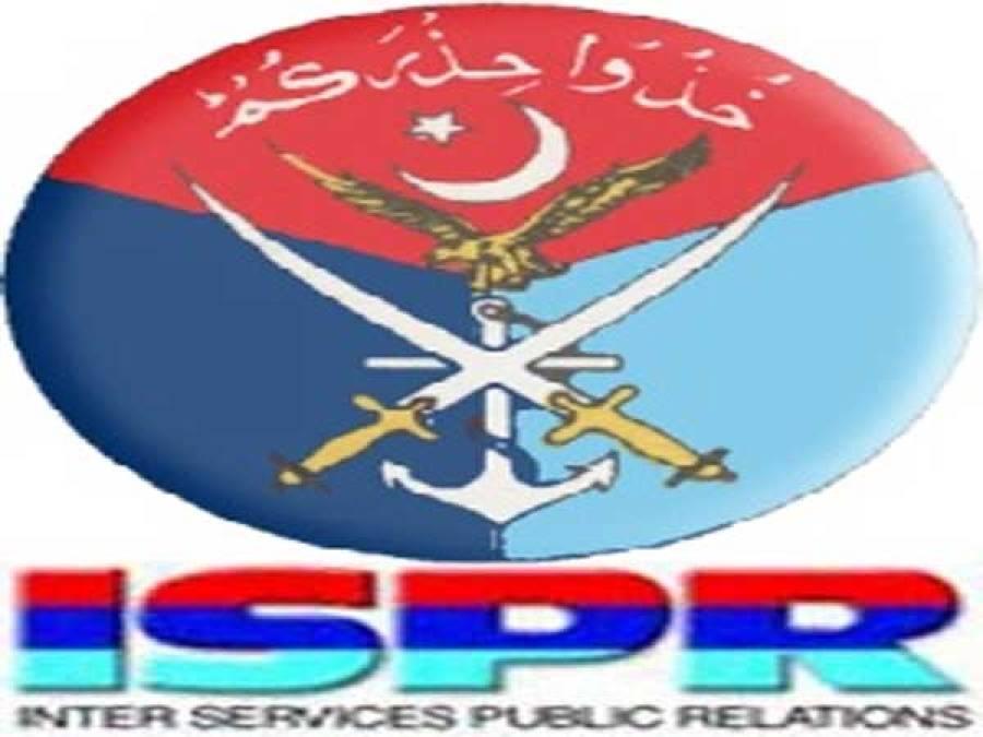 انتخابات کیلئے 70 ہزار فوجی اہلکار تعینات کئے جائیں گے: آئی ایس پی آر