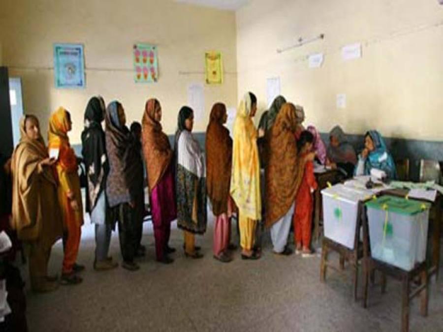 الیکشن کمیشن کا قومی اسمبلی کے تین اور خیبرپختونخواہ اسمبلی کے دو حلقوں میں دوبارہ الیکشن کرانے کا حکم