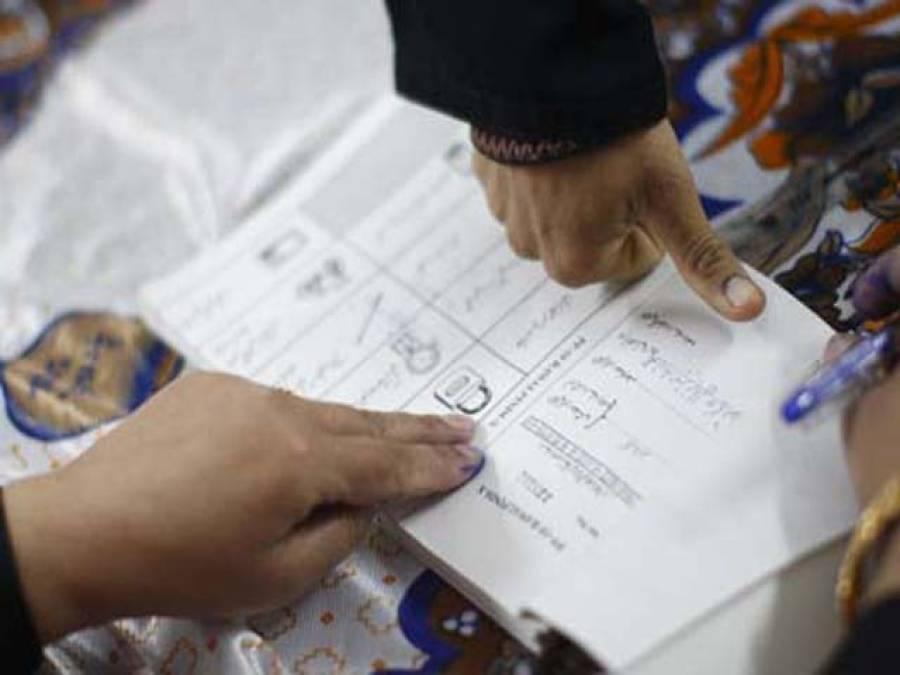 وزارت داخلہ نے فنگر پرنٹس کے ذریعے ووٹوں کی تصدیق کو مشکوک قراردیدیا