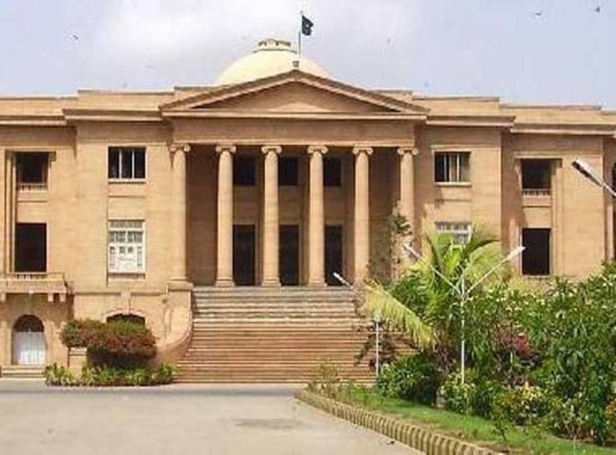 سندھ ہائیکورٹ نے الیکشن ٹربیونل کیلئے تین نام تجویز کردیئے