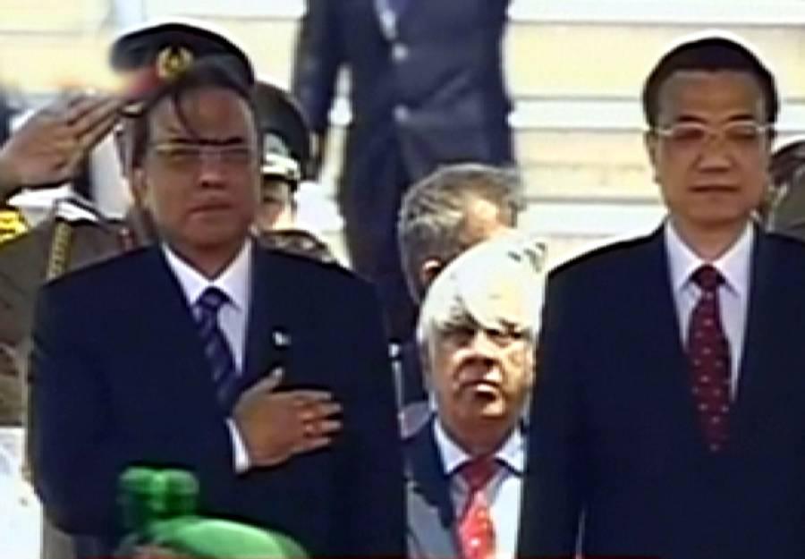 نیلم جہلم ہائیڈروپاور پراجیکٹ میں مالی امداد کیلئے پاکستان اور چین کا معاہد ہ طے پاگیا