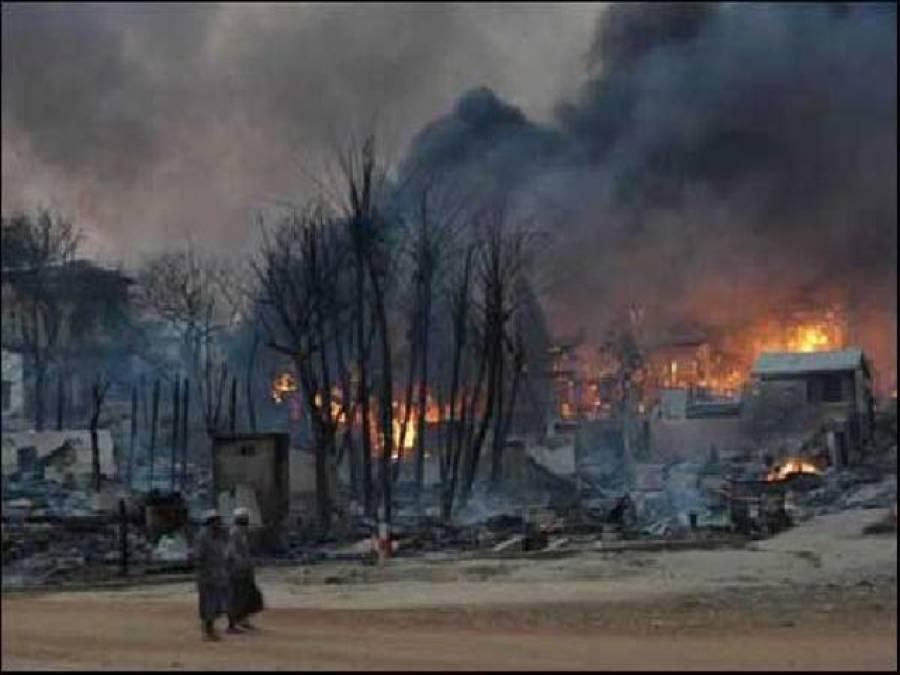میانمار میں کئی دکانوں سمیت مسجد اور یتیم خانے جلادیئے گئے