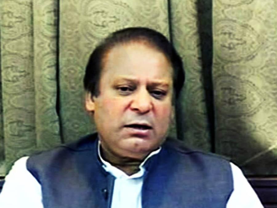 نواز شریف نے بلوچستان کی پارلیمانی پارٹی کا اجلاس 30 مئی کو طلب کر لیا