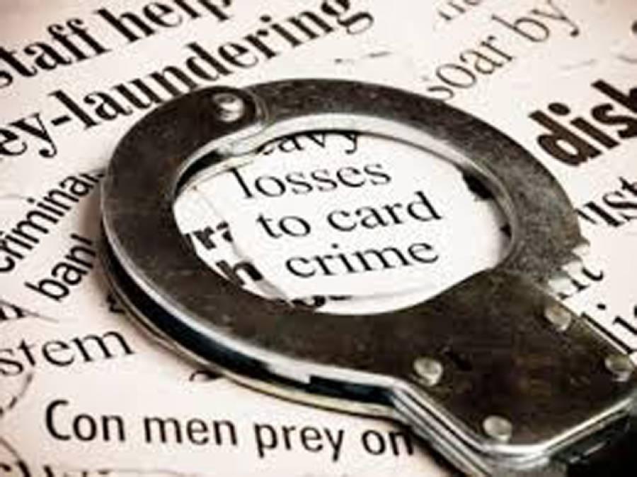 سابق وزیر اعظم گیلانی کی بھانجی کیخلاف ملازمہ کے قتل کا مقدمہ درج