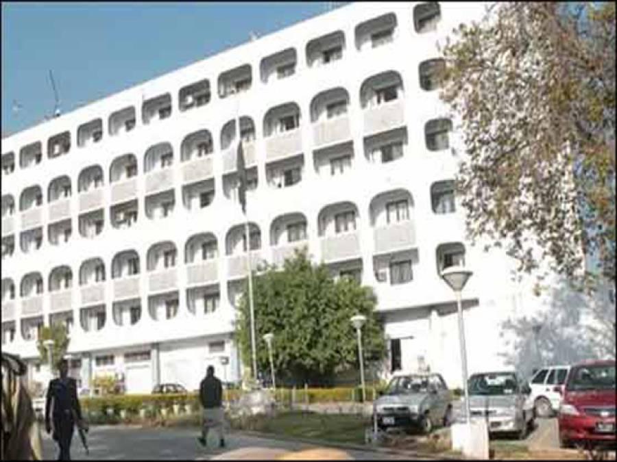 پاکستان افغان مفاہمتی عمل میں تعاون جاری رکھے گا:ددفترِ خارجہ