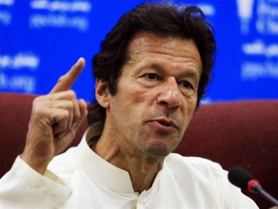 قیادت قوم سے سچ نہیں بول رہی ، بحران حل نہ ہوئے تو تباہ ہو جائیں گے:عمران خان