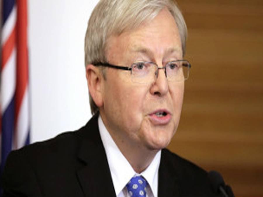 کیون رڈ آسٹریلیا کے نئے وزیراعظم بن گئے