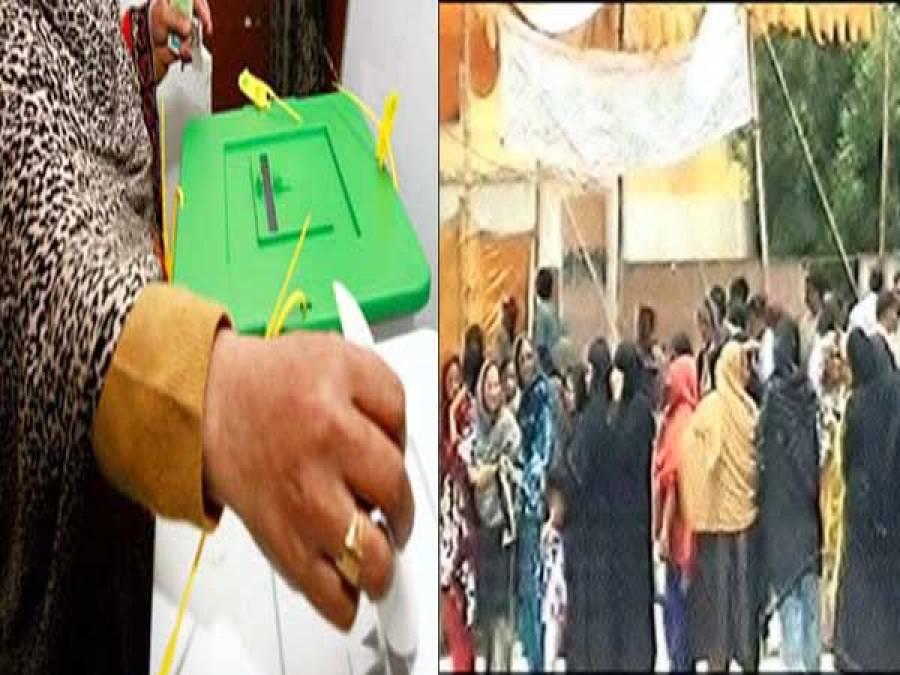 قومی و صوبائی اسمبلیوں کے ضمنی انتخابات کا شیڈول جاری