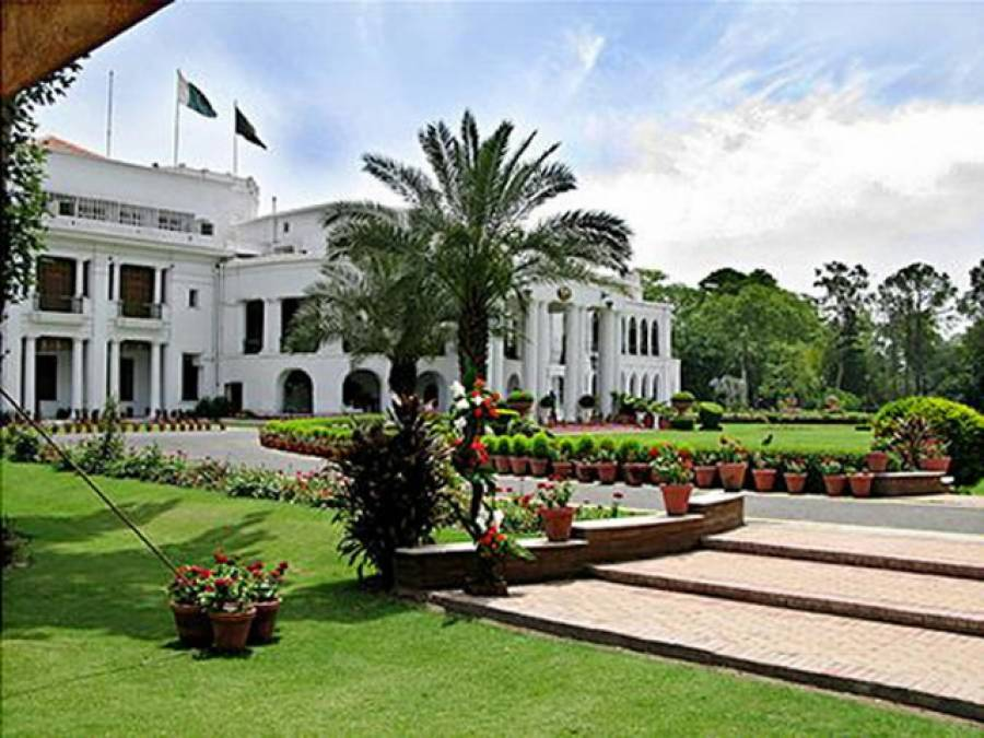 ایڈووکیٹ جنرل پنجاب شاہد کریم مستعفی