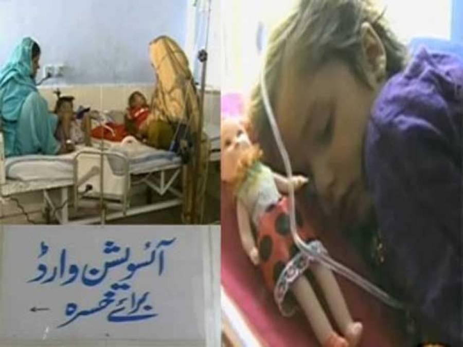 پنجاب میں خسرے سے دو بچے انتقال کرگئے ،مزید102بچے ہسپتال منتقل