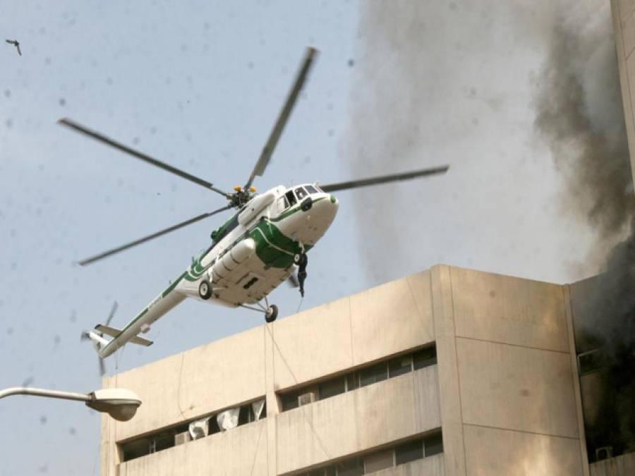 لاہورہائیکورٹ نے ایل ڈی اے آتشزدگی کیس نمٹادیا