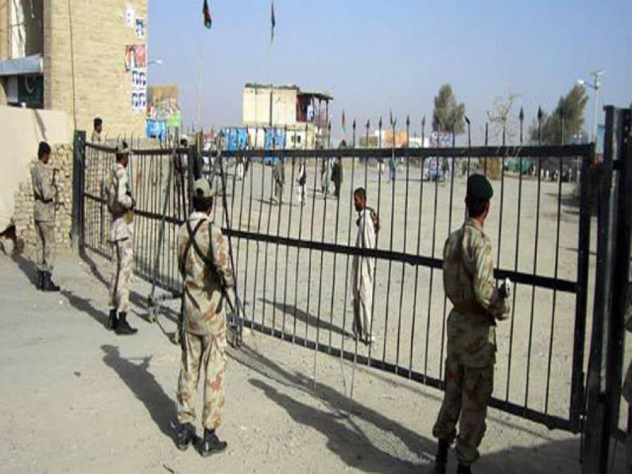 افغان سرحدی علاقے ویش منڈی میں خود کش حملہ ، پانچ افراد جاں بحق