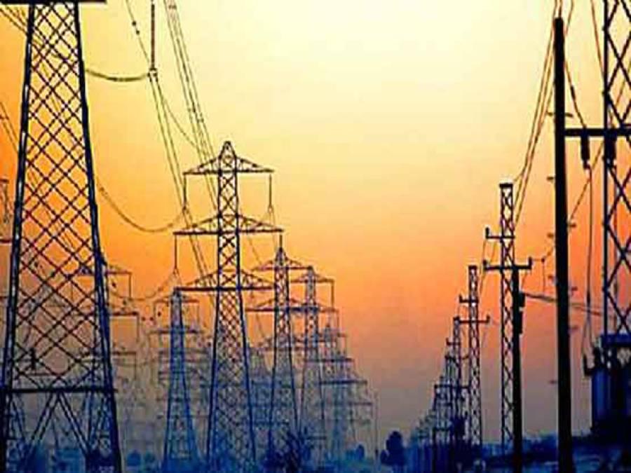 تاجکستان سے بجلی لینے کی منصوبہ بندی مکمل
