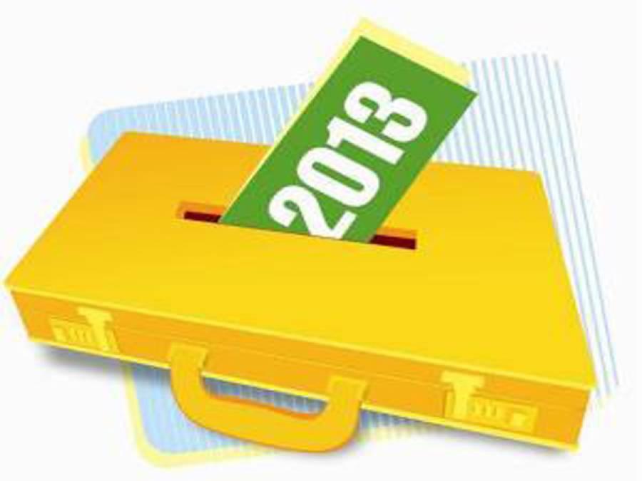 صدارتی الیکشن کیلئے بیلٹ پیپرز کی ترسیل شروع