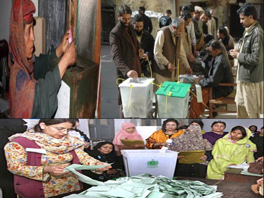 قومی و صوبائی اسمبلی کی 41نشستوں پر پولنگ جاری ، سب سے بڑے ضمنی انتخابات کے موقع پر سب سے کم ٹرن آﺅٹ