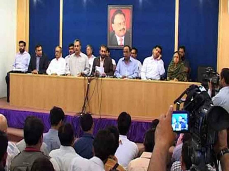 ایم کیوایم نے الطاف حسین کے خلاف امریکی میڈیا کی رپورٹ کے من گھڑت قراردیدیا