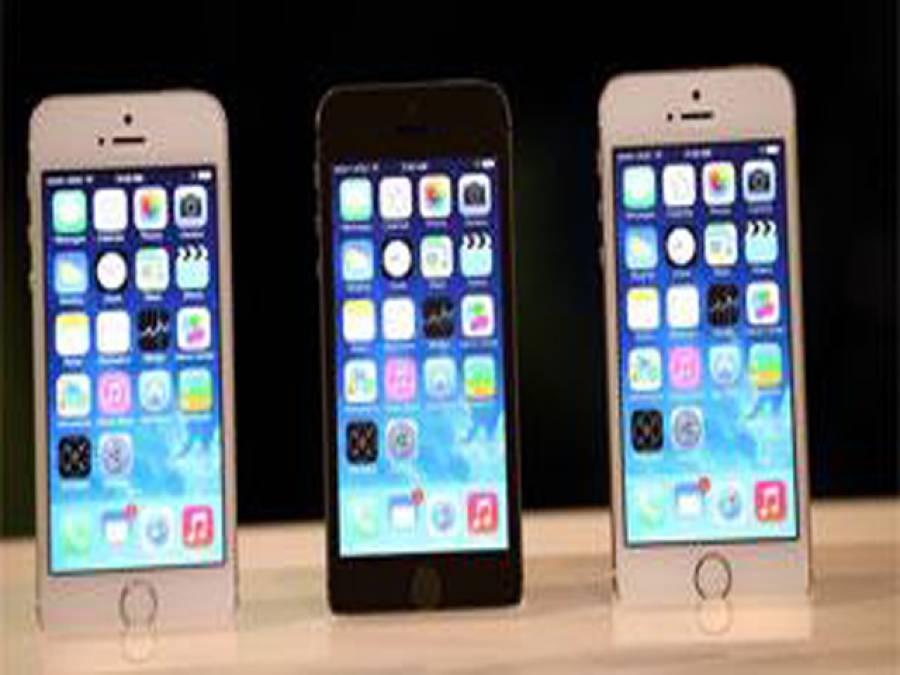 ایپل نے دو نئے سمارٹ فون متعارف کرادیئے
