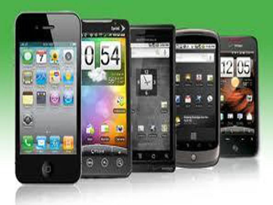سمارٹ فونز کا ڈیٹا امریکی نیشنل سیکیورٹی ایجنسی کے نشانے پر ۔ ۔ ۔