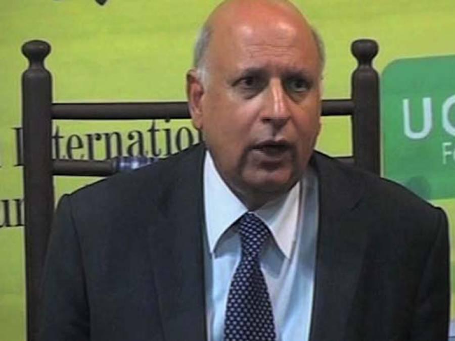 متحدہ عرب امارات میں پنجاب اور قائداعظم یونیورسٹی کے کیمپس کا قیام ناگزیر ہے: گورنرپنجاب