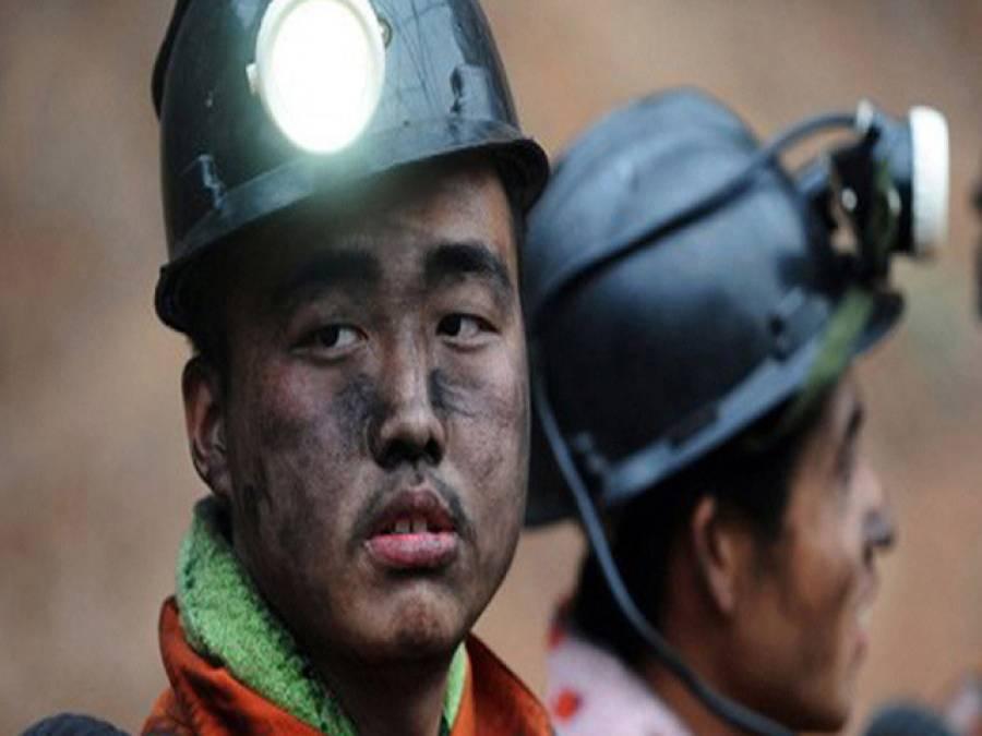 شمالی افغانستان میں کوئلے کی کان بیٹھنے سے 27مزدورجاں بحق