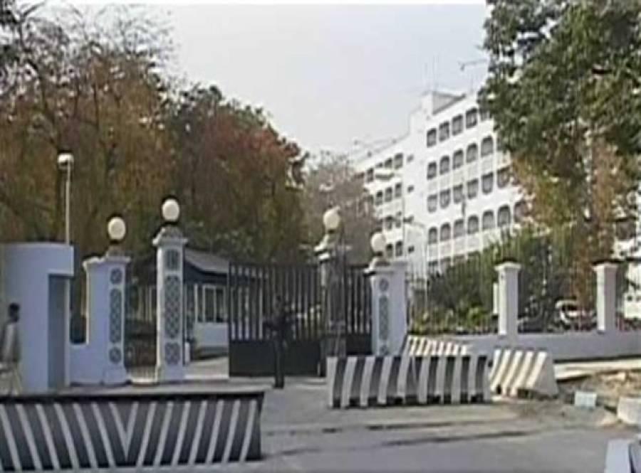 ڈرون حملے پاکستان کی خودمختاری اور سالمیت کے خلاف ہیں : دفترخارجہ