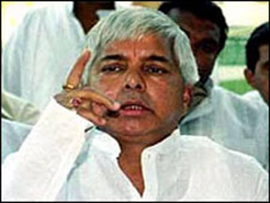 """بھارت کے """"چارہ"""" سکینڈل میں سابق وزرائے اعلیٰ سمیت 45افراد مجرم قرار"""