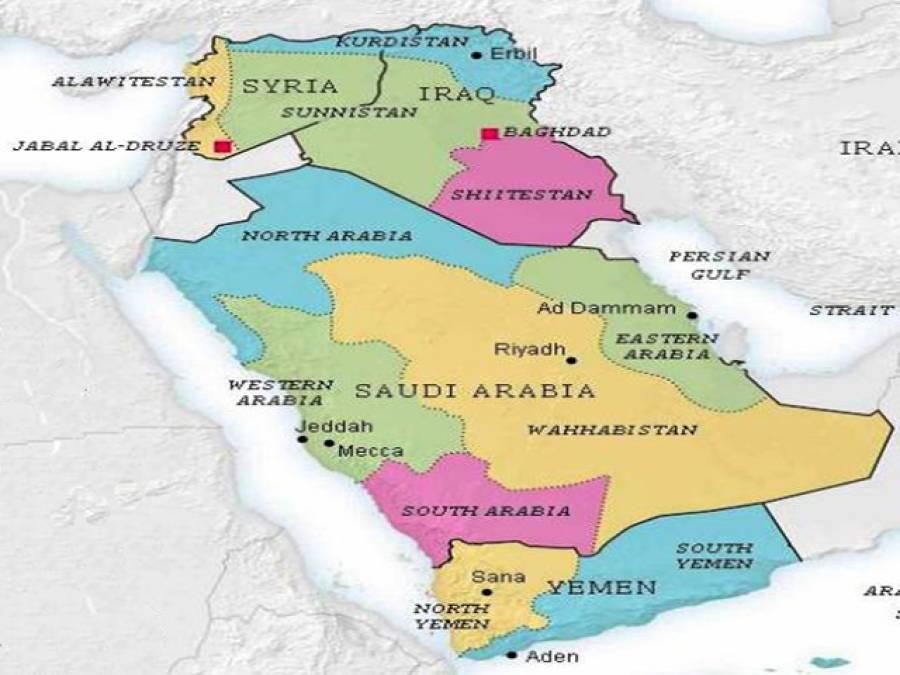 پاکستان کے بعد سعودی عرب کا بھی نیا 'نقشہ' آگیا