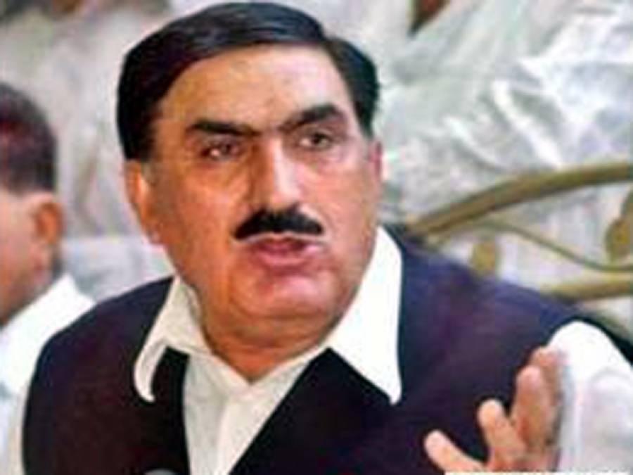 پیپلز پارٹی کے ساتھ چلنا مشکل ہے، آپریشن کے کپتان کے اختیارات کوئی اور استعمال کر رہا ہے: شاہی سید