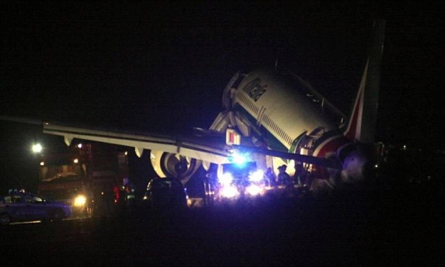 روم کے ائیر پورٹ پر اٹالین ائیر لائن کے جہاز کی ہنگامی لینڈنگ '151مسافر سوار تھے ' درجنوں زخمی