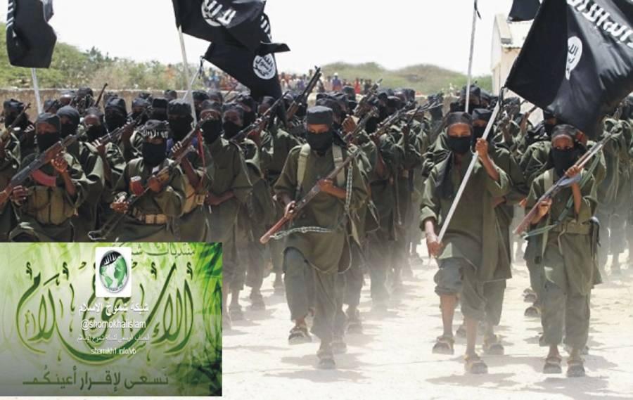 جہاد کے فروغ کیلئے لانچ کیا جانیوالا القاعدہ کا ٹویٹر اکاﺅنٹ چند گھنٹوں بعد ڈس ایبل کر دیا گیا
