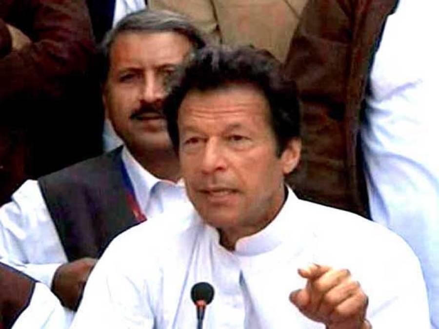 امریکہ نے ڈرون حملہ کر کے ثابت کر دیا کہ وہ ہمیں کیا سمجھتا ہے، حکومت نے طالبان سے مذاکرات نہ کئے تو خود بات کریں گے: عمران خان