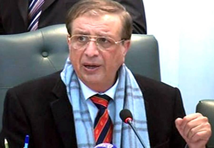 الیکشن کمیشن کا 7 دسمبر کو بلوچستان میں بلدیاتی انتخابات کرانے کا اعلان، بلدیاتی انتخابات کرانا عام انتخابات سے زیادہ مشکل ہے: اشتیاق احمد