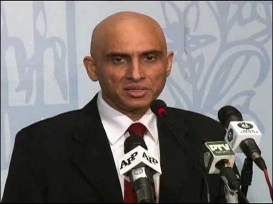 کشمیر پر تیسرے ملک کی ثالثی پر تیار ہیں:دفتر خارجہ