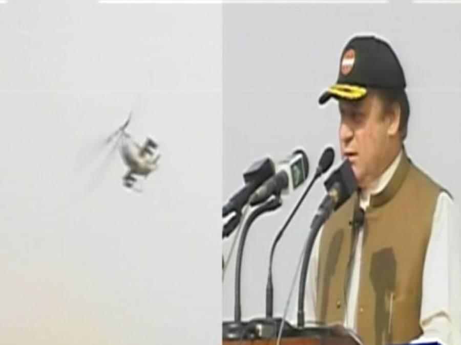 عزم نو 4کی اختتامی تقریب ، ڈرون طیارہ گرانے کا عملی مظاہرہ ، پاک فوج ہر چیلنج کا سامناکرنے کیلئے تیار ہے: وزیراعظم نوازشریف