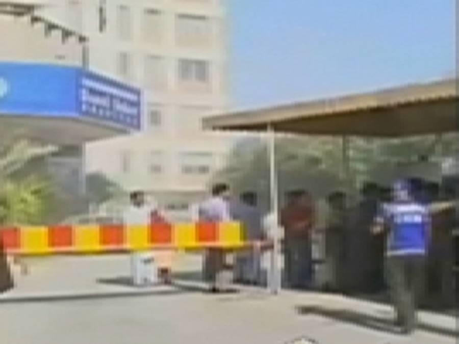 کراچی کے 'دارلصحت ' میں آتشزدگی ، میڈیانمائندوں پر نقاب پوشوں کا حملہ ، ہسپتال میں پراسرارسرگرمیوں کا شبہ