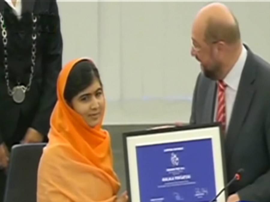 """ملالہ یوسفزئی نے یورپ کا سب سے بڑا""""سخاروف ایوارڈ""""حاصل کرلیا"""