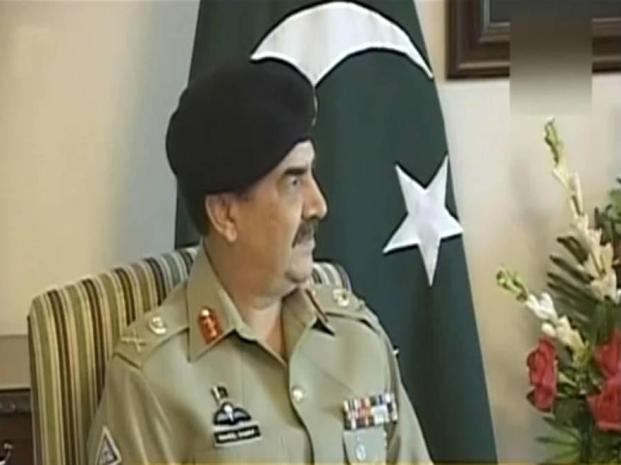 لیفٹیننٹ جنرل راحیل شریف پاک فوج کے نئے سپہ سالار مقرر