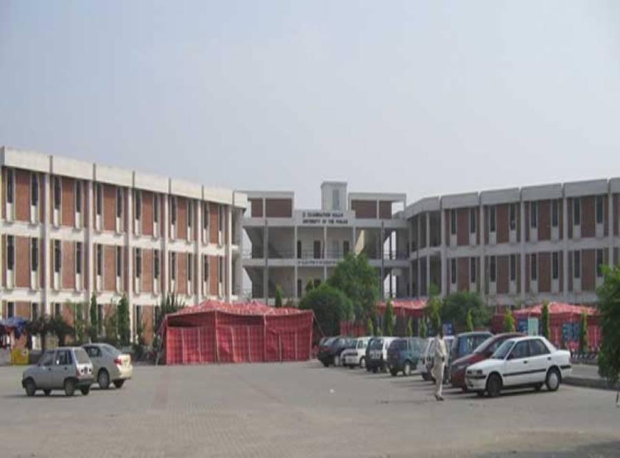 پولیس کا پنجاب یونیورسٹی میں چھاپہ، متعددطلباءگرفتار، ناظم کے کمرے سے پستول کی گولیاں اور منشیات برآمد،کوئی تعجب نہیں: جمعیت