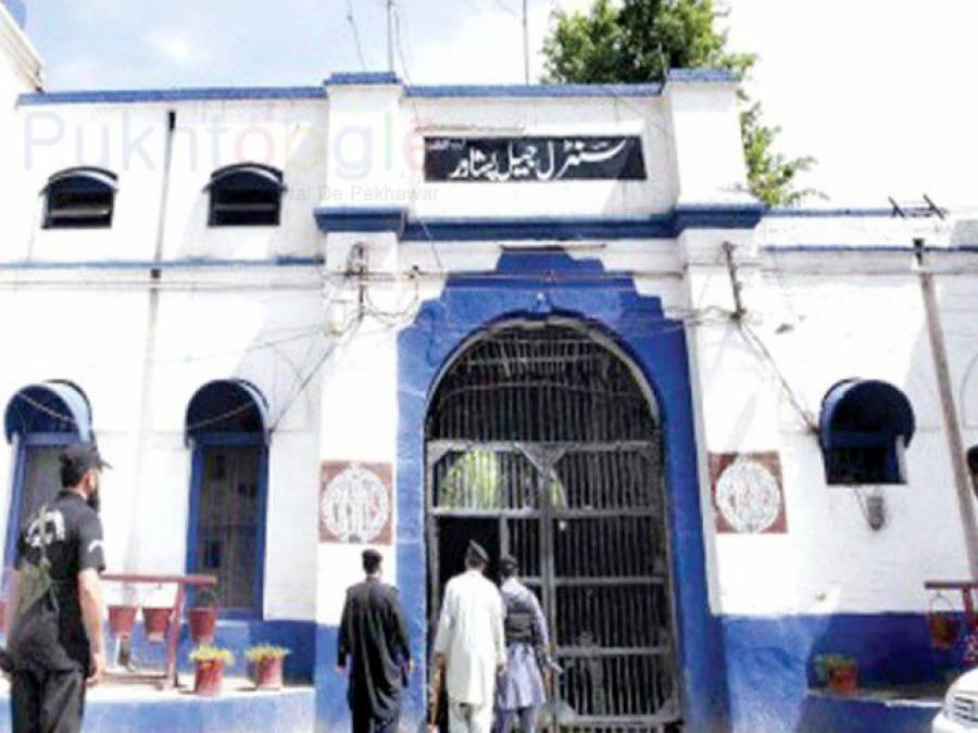 امریکیوں سے رہائی پانیوالے چھ پاکستان سے سنٹرل جیل پشاور میں رشتہ داروں کی ملاقات