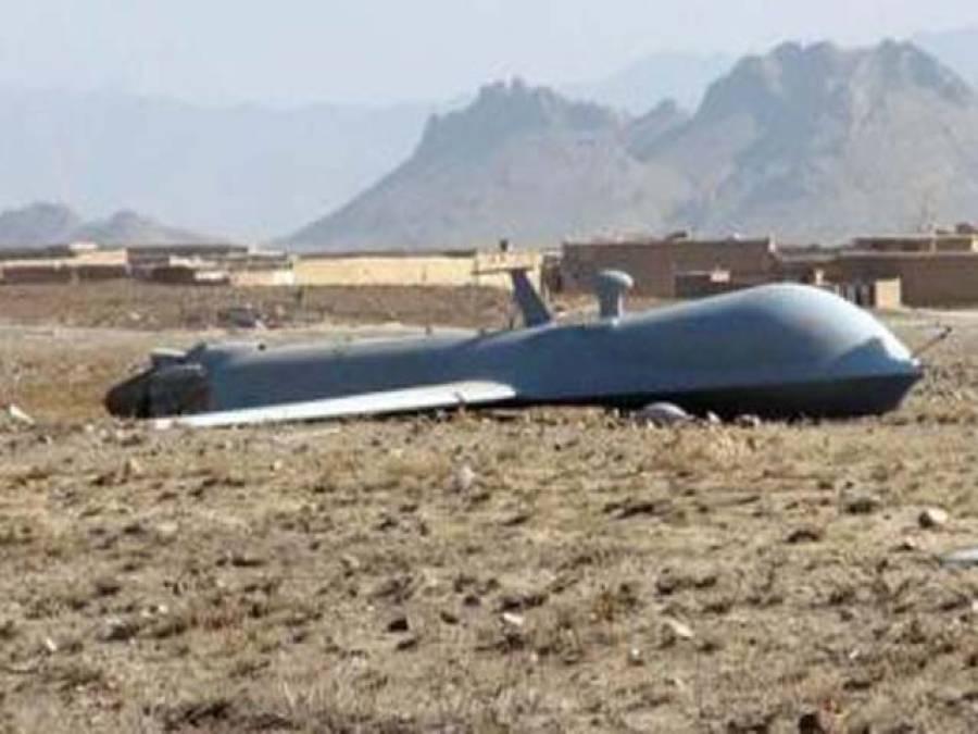طالبان نے افغانستان میں ڈرون طیارہ مار گرایا
