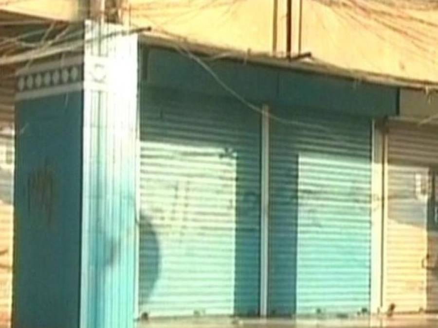 چالاک ملزمان نے جعلی بینک بنا کر لوگوں کولاکھوں روپوں سے محروم کردیا