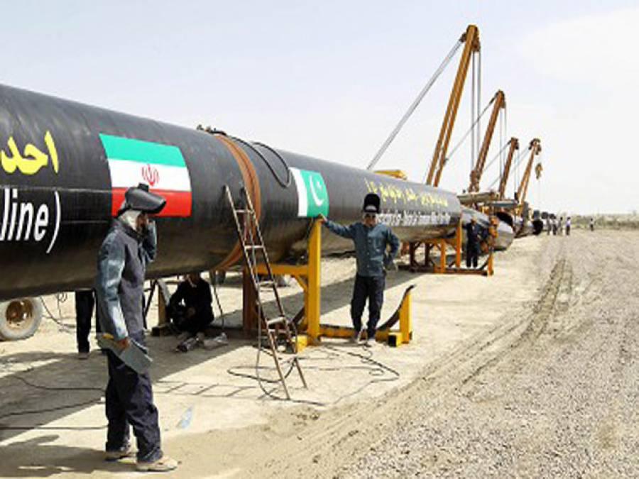 پاک ایران گیس پائپ لائن پر تیزی سے کام شروع کرنے پر دونوں ممالک متفق