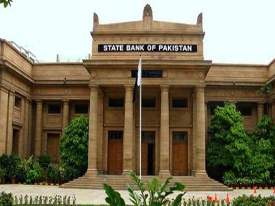 حکومت نے پانچ ماہ میں 297ارب روپے قرض لیا