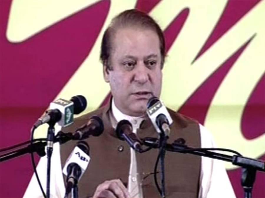 آئین پاکستان اقلیتوں کو مکمل تحفظ اور حقوق دیتا ہے،مذہبی منافرت پھیلانے والوں کا راستہ روکنا ہو گا:وزیراعظم محمد نواز شریف