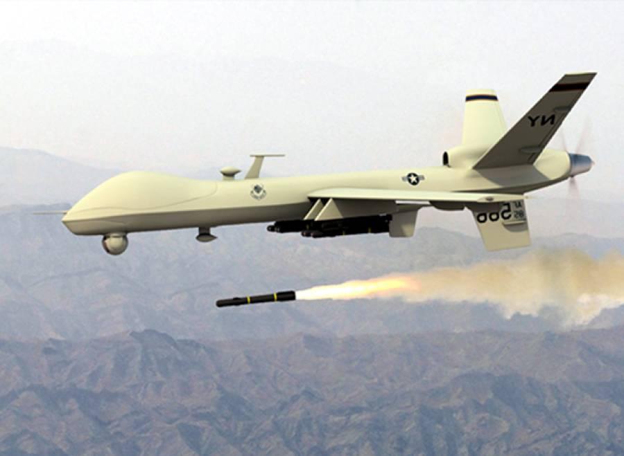 امریکہ نے 307 معصوم شہری مارے : ڈرون حملوں پر رپورٹ جاری