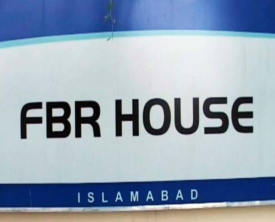 ٹیکس دہندگان کی تفصیلات 31 مارچ تک جاری کی جائیںگی: ایف بی آر