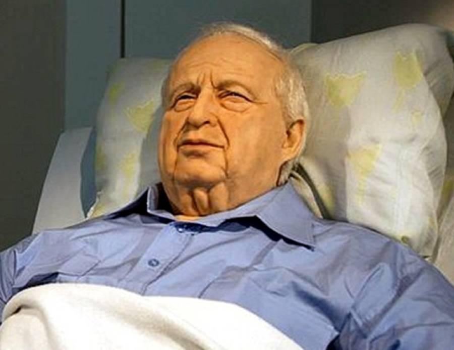 ہزاروں فلسطینیوں کا قاتل ایریل شیرون سپرد خاک