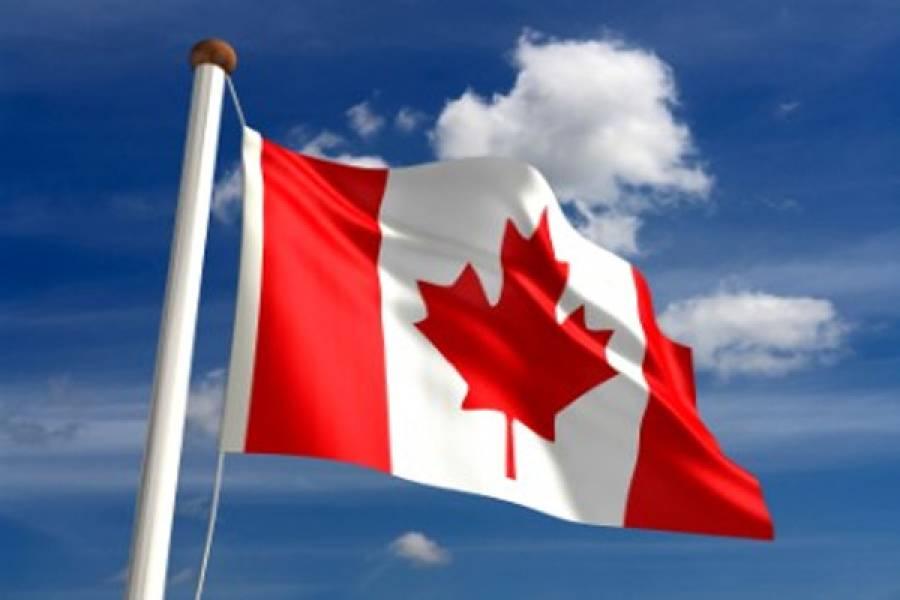 کینیڈا میں'سیاحتی پیدائش' پر پاسپورٹ کا اجراءروکنے کی منصوبہ بندی